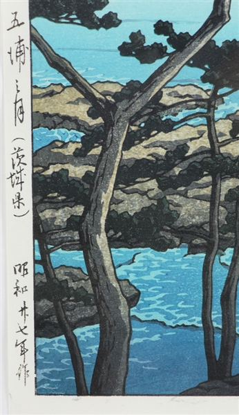 Japanese Woodblock Print by Hasui