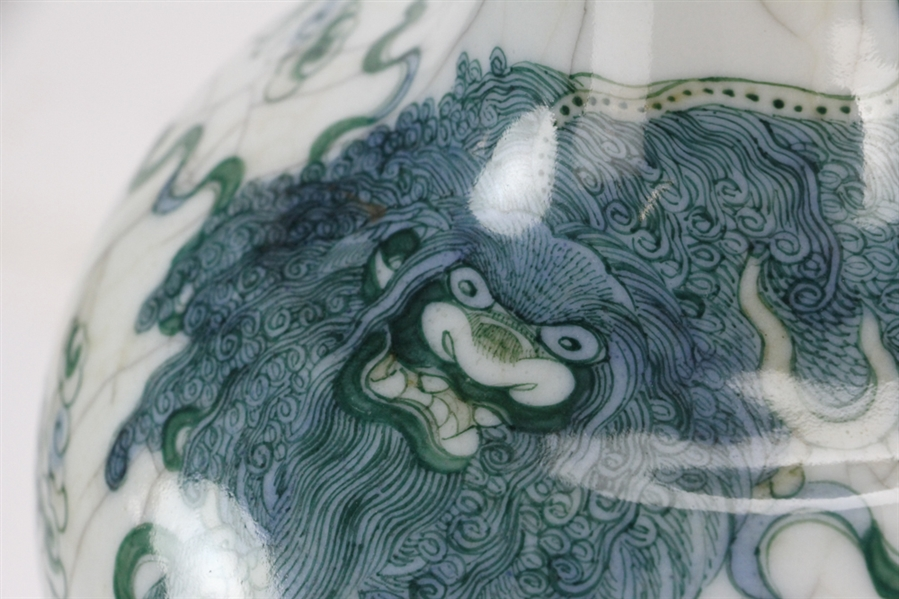 Chinese Vase with Foo Dog Decoration