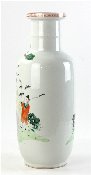 Chinese Famille Rose Bangchuiping Vase