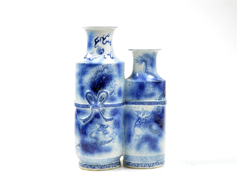 Rare Chinese Blue and White Joint Vase