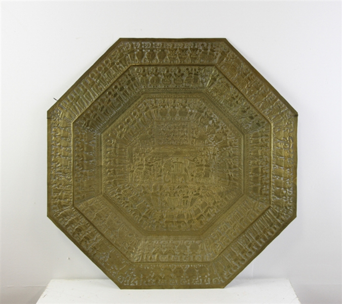 Indian Octagonal Brass Plaque