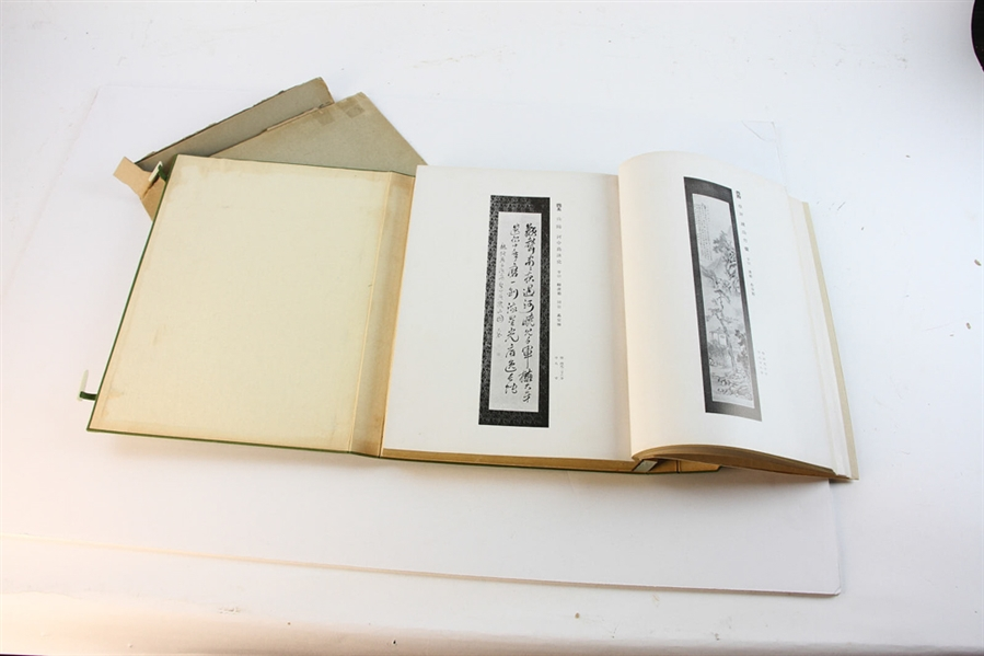 Japanese Book on Art and Lacquerware