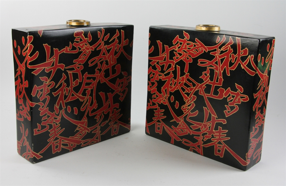 Chinese Red and Black Vases