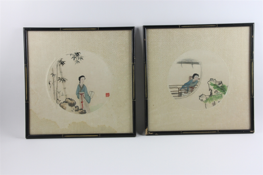 Four Japanese Embroideries