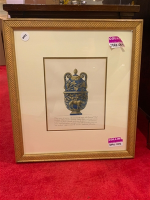 Lot of 2 framed prints of an urn, one with cracked glass
