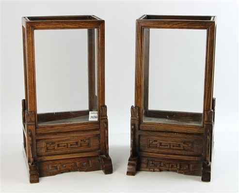 Pair of 19th C Chinese Carved Elm Curio Cabinets