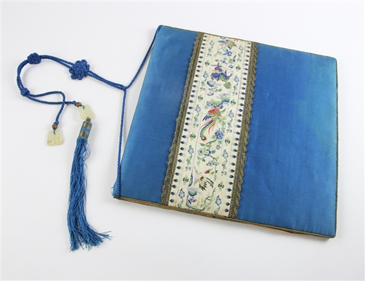 Chinese Hand Embroidered Book