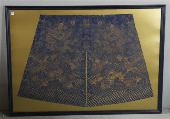 Chinese Gold Embroidered Robe Fragment