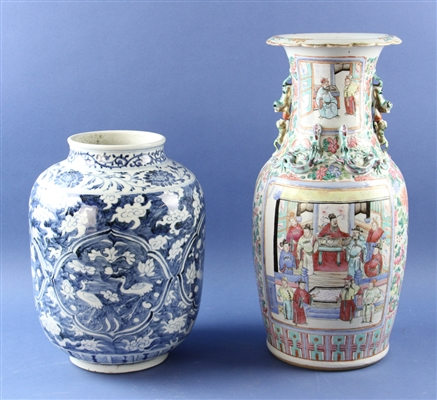 Two Vases, Chinese, Rose Mandarin